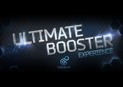 Ultimate Booster Experience VR